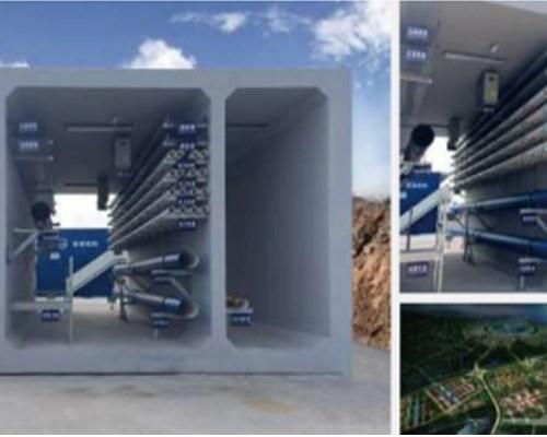 上海环湖北岛西路地下综合管廊项目