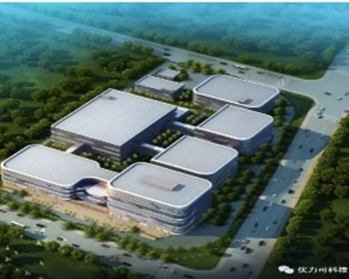 北京疫苗新品种产业化基地