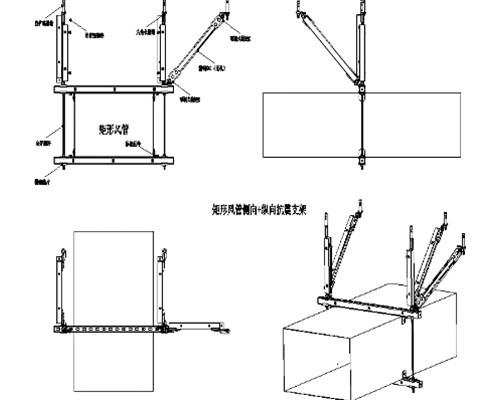 机电抗震支吊架