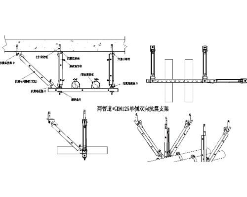 管道抗震支吊架